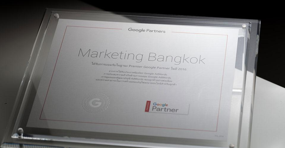 Marketing Bangkok Google Premier Partner Certificate